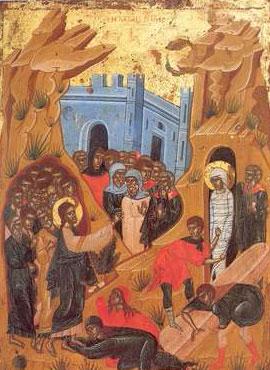 Σάββατο του Λαζάρου - Ανάσταση του Λαζάρου - Άγιος Λάζαρος