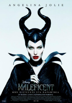 Maleficent 2014 Jolie